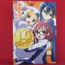 14 Juicy Manga Japanese / ASADA Hikari, ASAKURA Maru