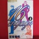 16 Engage #1 Manga Japanese / MIYASAKA Kaho