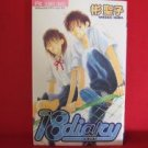 18 Diary Manga Japanese / AKIRA Shouko
