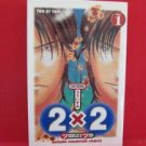 2 x 2 Two by Two #1 Manga Japanese / Uuizumi