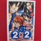 2 x 2 Two by Two #7 Manga Japanese / Uuizumi