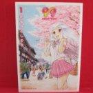 99 Ninety Nine #1 Manga Japanese / SOKABE Toshinori
