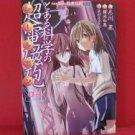 A Certain Scientific Railgun #4 Manga Japanese / KAMACHI Kazuma, FUYUKAWA Motoi