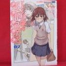 A Certain Scientific Railgun #7 Manga Japanese / KAMACHI Kazuma, FUYUKAWA Motoi