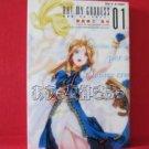 Ah My Goddess the movie #1 Full Color Manga Japanese / Kosuke Fujishima