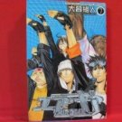AIR GEAR #7 Manga Japanese / Oh! Great