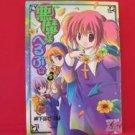 Akuma sama Help #3 Manga Japanese / Sesuna Mikabe