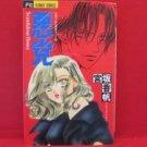 Akutou Manga Japanese / MIYASAKA Kaho