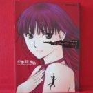 Anne Freaks #1 Manga Japanese / Yua Kotegawa