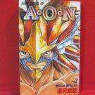 A-O-N #2 Manga Japanese / Munenori Michimoto