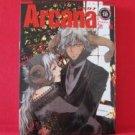 Arcana #12 Demons Manga Anthology Japanese