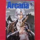 Arcana #3 Prince and Princess Manga Anthology Japanese