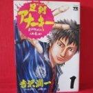 Ashikaga Anarchy #1 Manga Japanese / Junichi Yoshizawa
