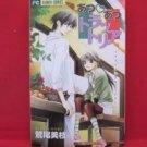Atsu Atsu Trattoria Manga Japanese / WASHIO Mie