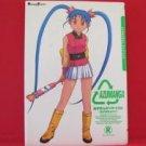 Azumanga Recycle Manga Japanese / Kiyohiko Azuma