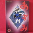 Azumi #15 Manga Japanese / Yu Koyama