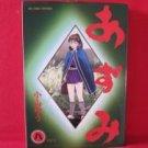 Azumi #8 Manga Japanese / Yu Koyama
