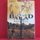 Ballad: Na mo Naki Koi no Uta Manga Japanese / TSUJI Rikako