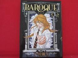 Baroque #1 Manga Japanese / OGAWA Yayoi