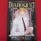 Baroque #2 Manga Japanese / OGAWA Yayoi