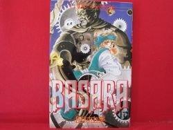 Basara #17 Manga Japanese / TAMURA Yumi