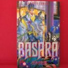 Basara #23 Manga Japanese / TAMURA Yumi