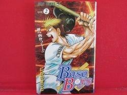 Base Boys #2 Manga Japanese / NIWANO Makoto