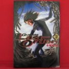 Battle Angel Alita: Last Order #2 Manga Japanese / KISHIRO Yukito