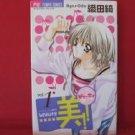 Beauty #1 Manga Japanese / ODA Aya