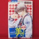 Beauty #2 Manga Japanese / ODA Aya