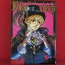 Black Borders Manga Japanese / OZAWA Nao