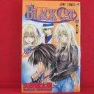 Black Cat #12 Manga Japanese / YABUKI Kentaro