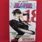 Bleach #18 Manga Japanese / KUBO Tite