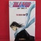 Bleach #7 Manga Japanese / KUBO Tite