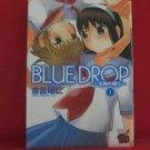 Blue Drop #1 Manga Japanese / YOSHITOMI Akihito
