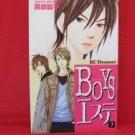 Boys Este #7 Manga Japanese / MASAKI Souko