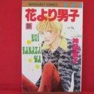 Boys over Flowers #31 Manga Japanese / KAMIO Youko