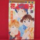 Boys over Flowers #32 Manga Japanese / KAMIO Youko