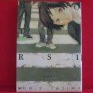 Brothers #1 Manga Japanese / TAJIMA Sho-u