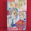 Cafe de Romance Manga Japanese / MIYAWAKI Yukino