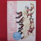 Cafe Kichijoji de #1 Manga Japanese / NEGISHI Kyoko, MIYAMOTO Yuki