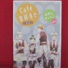 Cafe Kichijoji de Nibansenji Manga Japanese / NEGISHI Kyoko, MIYAMOTO Yuki