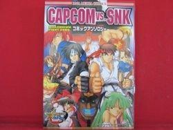 Capcom Vs SNK Millennium Fight 2000 Comic Anthology