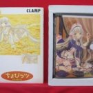 Chobits #4 First Edition w/Schedule book Manga Japanese CLAMP
