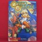 Chrno Crusade #1 Manga Japanese / MORIYAMA Daisuke
