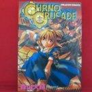 Chrno Crusade #2 Manga Japanese / MORIYAMA Daisuke