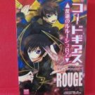 Code Geass Lelouch of the Rebellion R2 'ROUGE' Manga Anthology Japanese