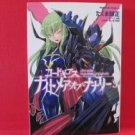 Code Geass Nightmare of Nunnally #3 Manga Japanese / Tomomasa Takuma