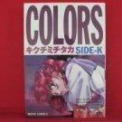 COLORS Side K Manga Japanese / KIKUCHI Michitaka