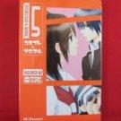 Cosplay Animal #5 Manga Japanese / SAKOU Watari